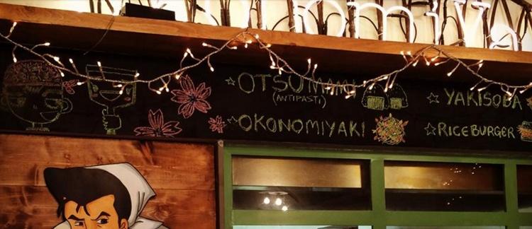 Com'è l'okomiyaki di Maido, il ristorante in zona Sempione a Milano